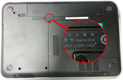 Find your Dell Laptop model on the bottom of your laptop.